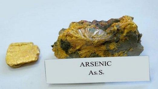 آرسنیک
